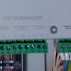 Реле контроля состояния шкафа управления ЗОМ LEDZOM тип.3