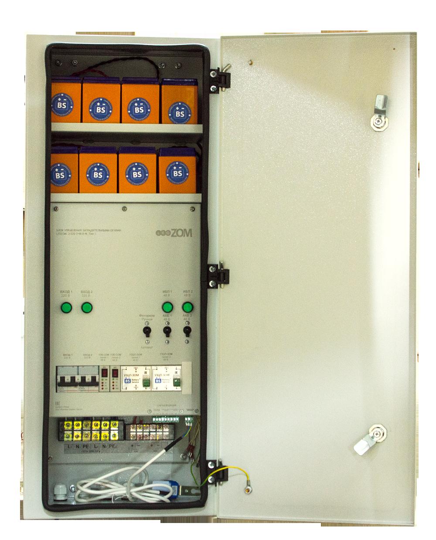 Блок управления заградительными огнями LEDZOM 2×220-2×48 «день-ночь» с фотодатчиком